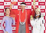 「がんばれ!ニッポン!キャンペーン」CMに出演する左から浅田真央選手、松岡修造、上村愛子選手