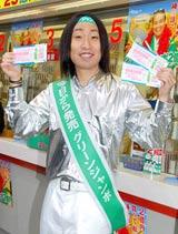 『グリーンジャンボ宝くじ』発売開始記念イベントに出席したゆってぃ