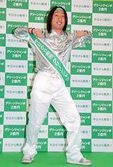 『グリーンジャンボ宝くじ』発売開始記念イベントに出席したゆってぃが幸運を運ぶワカチコダンスを披露