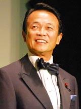 麻生太郎・元首相 (C)ORICON DD inc.