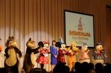 「東京ディズニーリゾート・ディズニアナ・ファン・フェスティバル」オープニングの様子