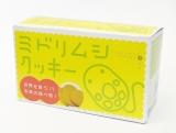 日本科学未来館が館内ショップで販売している『ミドリムシクッキー』