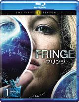 『FRINGE/フリンジ<ファースト・シーズン> Vol.1』Blu-ray が980円で発売