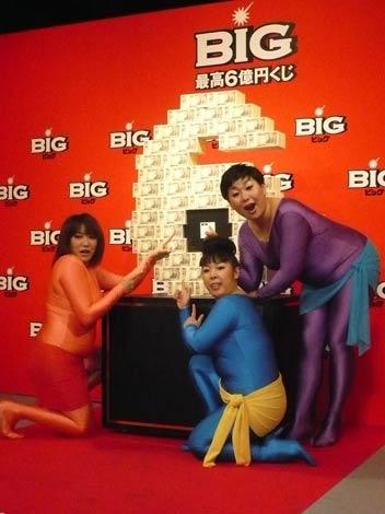 「BIG」2010年最高6億円くじ発売開始PRイベントに参加した森三中 (C)ORICON DD inc.