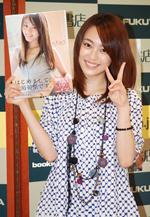 1st写真集『n.T.m.Y.〜nice to meet you』を発売した滝裕可里(C)ORICON DD inc.