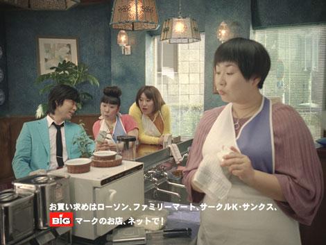 森三中と玉山鉄二が「キャッツ・アイ」の世界を描く『BIG』新CM