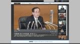 3月23日よりスタートする『日本経済新聞 電子版』は、映像プレーヤーで動画の視聴もできる