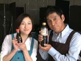 広末涼子と明石家さんまが2人そろって「しょうゆうこと!」/『キッコーマン 特選 丸大豆しょうゆ』新CMメイキングカット