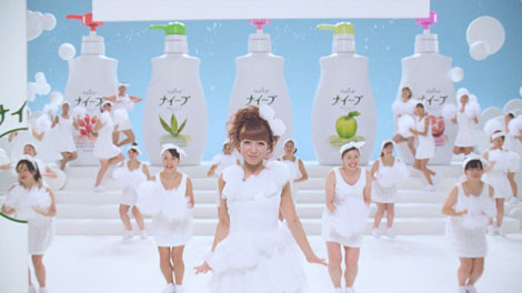 泡をイメージしたミニスカ衣装で踊る辻希美/『ナイーブ』新CM