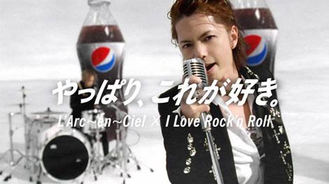 「I LOVE ROCK'N ROLL」を熱唱するhyde/『ペプシネックス』新CM