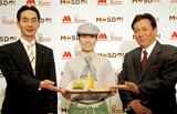 『MOSDO』ブランド1号店出店会見に出席した(左から)山村輝治ダスキン社長、『MOSDO』のユニフォームに身を包んだスタッフ、櫻田厚モスフードサービス社長