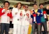 『ナムコキャラクター応援団』のイベントに出席した(左から)グラップラーたかし、ダブルネーム、キャン×キャン (C)ORICON DD inc.