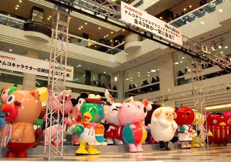 『ナムコキャラクター応援団』のイベントには、全国43都道府県のオリジナルキャラクターが集結! (C)ORICON DD inc.