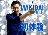 "MAKIDAIが""初体験""する『ロートジー(R)』新CM"