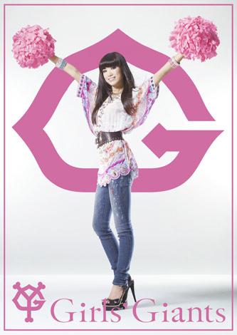 2010ミス・ユニバース・ジャパンの板井麻衣子を起用した『Girls'Giants Seat』告知ポスター