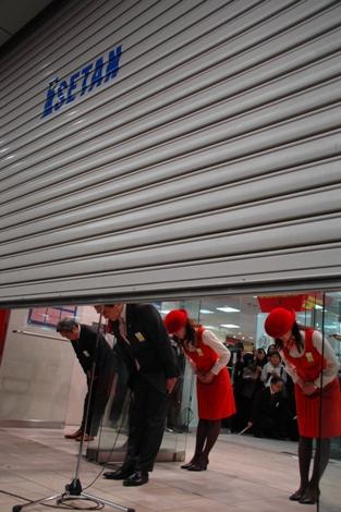 14日午後7時をもって38年4か月の歴史に幕を下ろした伊勢丹吉祥寺店