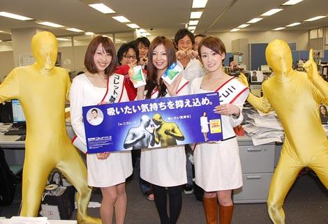 禁煙補助剤『ニコレット シリーズ』PRのため、ミスキャンパスの美女たちがオリコンに来社 (C)ORICON DD inc.