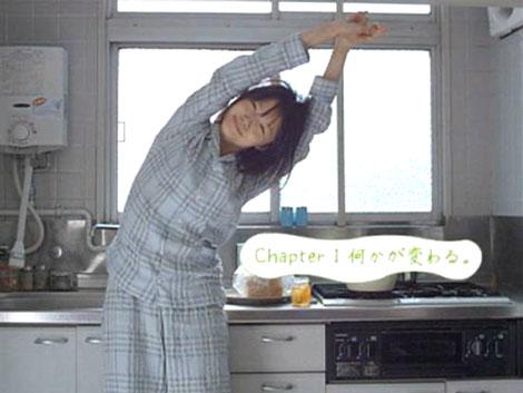 『爽健美茶』新CMではパジャマ姿で伸びをする可愛らしい姿も披露している宮崎あおい