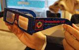 3D紙芝居を楽しむための特殊なメガネ