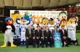 『ジョージア ベースボール プロジェクト』発表会見には、プロ野球12球団のマスコットたちも集結 (C)ORICON DD inc.
