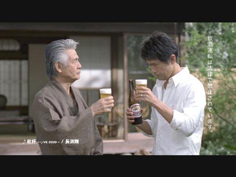男同士無骨な雰囲気をかもしだす菅原文太と江口洋介(右)/『キリンラガービール』新CM