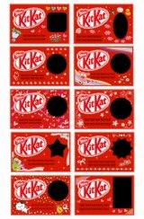 ネスレ日本の『チョコラボ キットカット』のデザインテンプレート