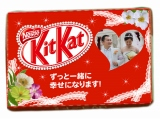 自分で撮った写真をパッケージに加工するネスレ日本の『チョコラボ キットカット』