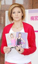 DVD『梅宮アンナ SMART WALK&JOG』の発売記念イベントを行った梅宮アンナ (C)ORICON DD inc.