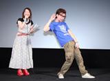 『第2回沖縄国際映画祭』カウントダウンイベントに出席したオリエンタルラジオ・藤森慎吾(右)
