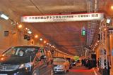 一般車も新トンネルを続々通過(C)ORICON DD inc.