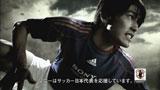 スライディング後、悔しそうな表情でボールを見つめる内田篤人選手/ソニー「JAPAN SURPRISE. 世界は驚きを待っている。」キャンペーンCM