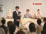 同僚の結婚披露宴でスピーチを披露する岡田将生/『PIXUS』(キヤノン)新CM