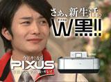 最後は岡田将生が涙を見せながらCMを締めくくる/『PIXUS』(キヤノン)新CM