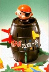 1975年に発売された、初代『黒ひげ危機一発』