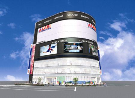4月16日にオープンする『LABI 新宿東口館』の店舗イメージ