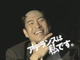 """衝撃的な""""逆モヒカン姿""""を披露する高嶋政宏/『アデランス』新CM"""
