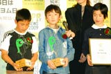 HAPPY NEWS PERSONの(左から)小林上総さん、市川寛高さん、HAPPY NEWS小学生部門受賞の益子紗和さん (C)ORICON DD inc.