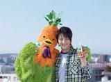 上地雄輔とアサカツ鳥が『野菜生活100』(カゴメ)新CMを盛り上げる