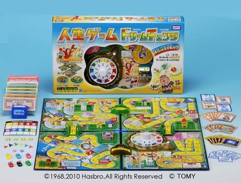 22日に発売されるタカラトミーのロングセラー商品「人生ゲーム」の最新作『人生ゲームドリームチェンジ』