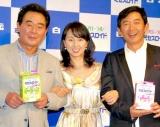 (左から)東尾修氏、東尾理子、石田純一ファミリー (C)ORICON DD inc.