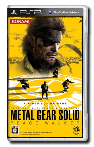 最新作『メタルギア ソリッド ピースウォーカー』(PSP専用/4月29日発売)
