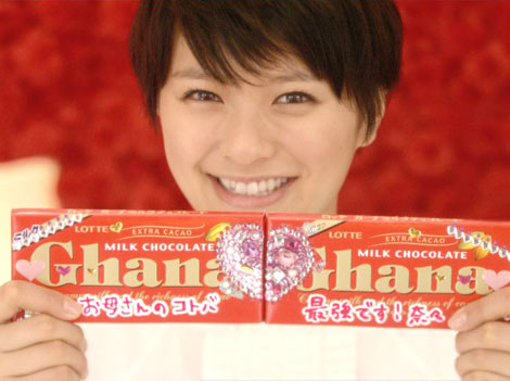 榮倉奈々が「一緒に食べよ!」とメッセージを送る『母の日ガーナ』キャンペーン(ロッテ)新CM