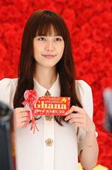 笑顔が可愛い長澤まさみ/『母の日ガーナ』キャンペーン(ロッテ)新CM