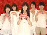 「母の日ガーナ」キャンペーンCMに出演する(左から)桜庭ななみ、佐々木希、長澤まさみ、石川遼、榮倉奈々