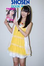 生写真12枚とポスターと写真集が合体した『PHOTORE(フォトレ)Vol.1』(C)ORICON DD inc.