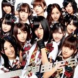 AKB48のベストアルバム『神曲たち』