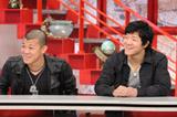 関西テレビ『お笑いワイドショー マルコポロリ!』に出演した(左から)亀田興毅、大毅