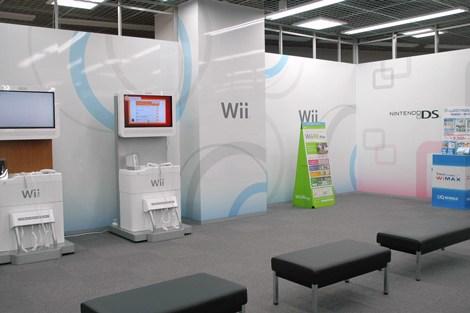 7Fゲームフロアには「Wii」と「NintendoDS」の体験コーナーが用意されている (C)ORICON DD inc.