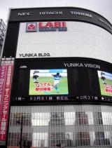 16日、競合店ひしめく新宿にオープンした「LABI 新宿東口館」 (C)ORICON DD inc.