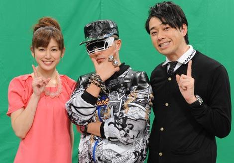 新番組『さきっちょ☆』(同局系)の初回収録を行った(左から)加藤真輝子アナウンサー、m-floのVERBAL、バナナマンの設楽統